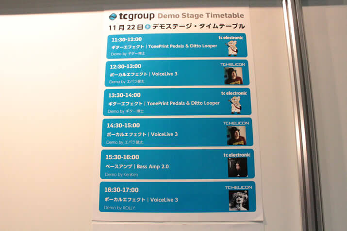 2014gakkifair-timetable