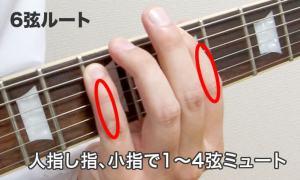 6gen-mute