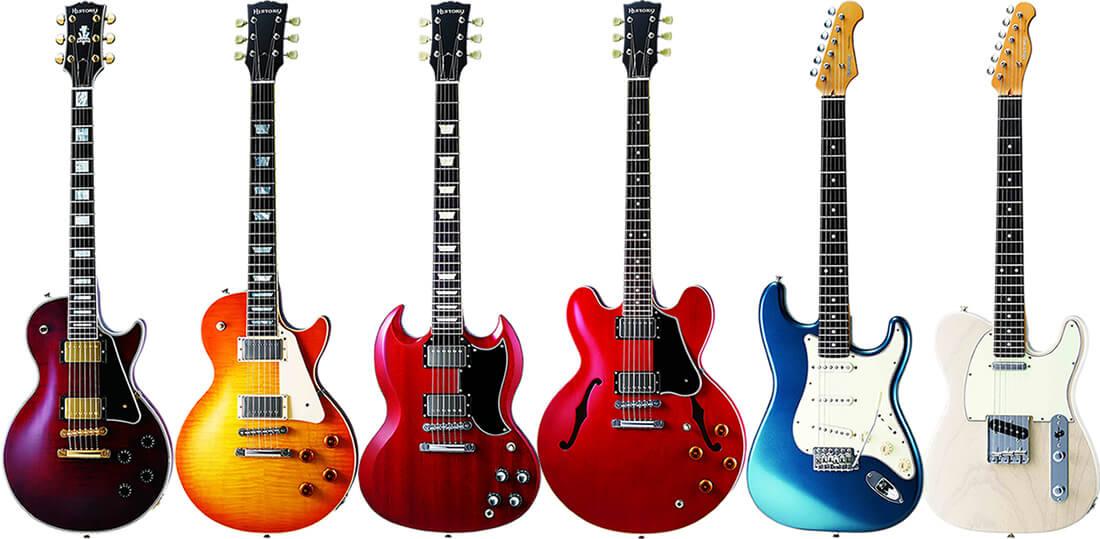 HISTORYのギター