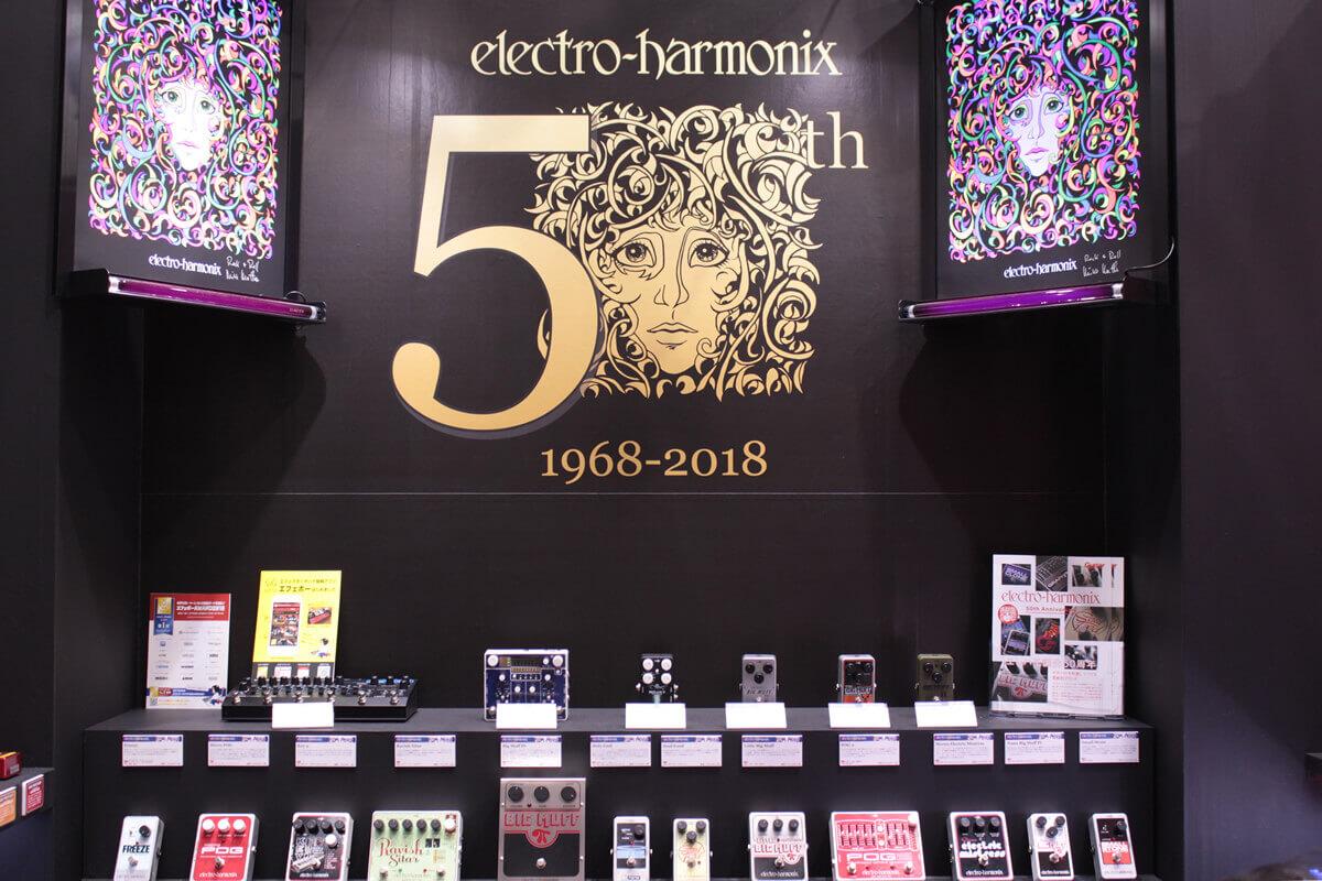 Electro-Harmonixのエフェクター