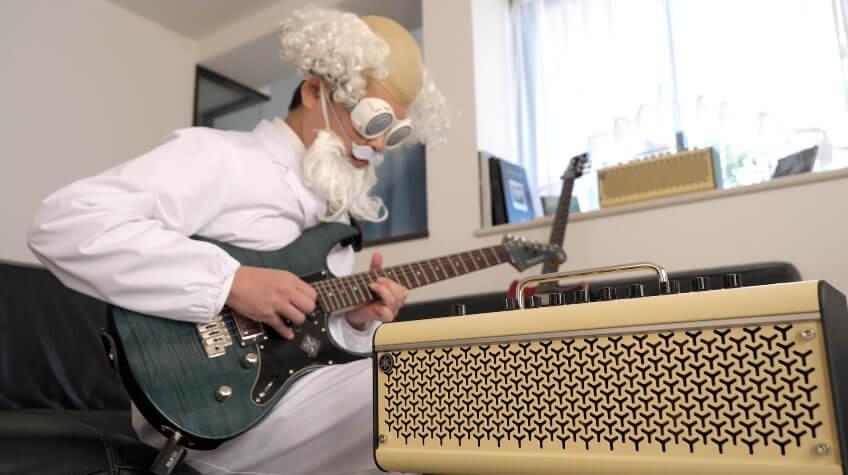 ギターとアンプをワイヤレス