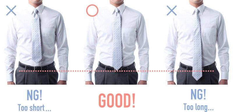 理想的なネクタイの長さ