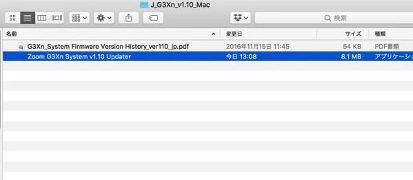 J G3Xn v1 10 Mac