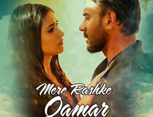 Mere-Rashke-Qamar- guitar chords and lyrics