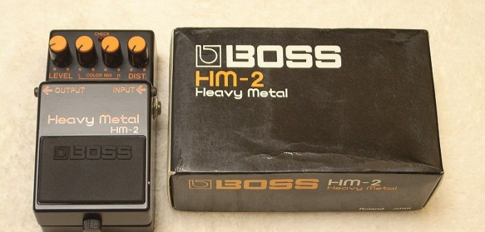 boss hm2