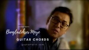 Nil rong chords