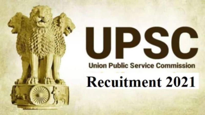 How To Apply For  UPSC Recruitment 2021