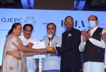46th India Gems and Jewelery Awards ceremony was held under the chairmanship of Chief Minister Vijaybhai Rupani
