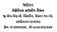 Affordable Housing Mission Recruitment 2013