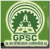 GPSC Dental Surgeon Ane Private Secretary Call Letter Download