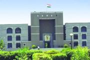 Gujarat High Court Driver Final Result Merit List And Waiting List 2013