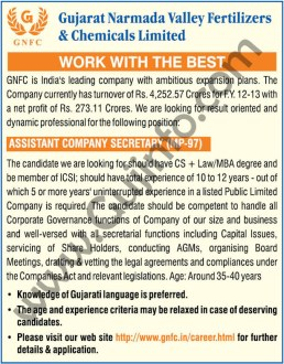 GNFC Assistant Company Secretary Recruitment 2013
