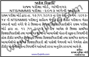 State Examination Board NTS-NMMS Exam Important Notice 2013/14