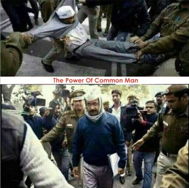 Arvind Kejriwal Common Man To Delhi CM Journey