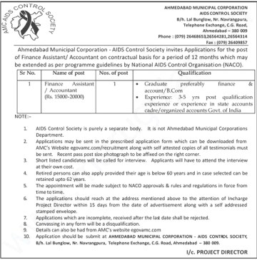 Ahmedabad Municipal Corporation AMC AIDS Control Jobs 2013