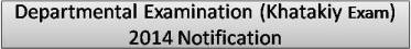 Departmental Examination (Khatakiy Exam) 2014 Notification