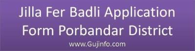 Jilla Fer Badli Application Form Porbandar District