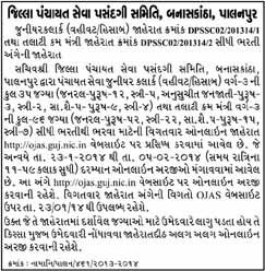 Banaskantha Talati Cum Mantri Junior Clerk Bharti Jaherat 2014
