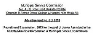 Kolkata Municipal Corporation Recruitment Junior Assistant Post 2014
