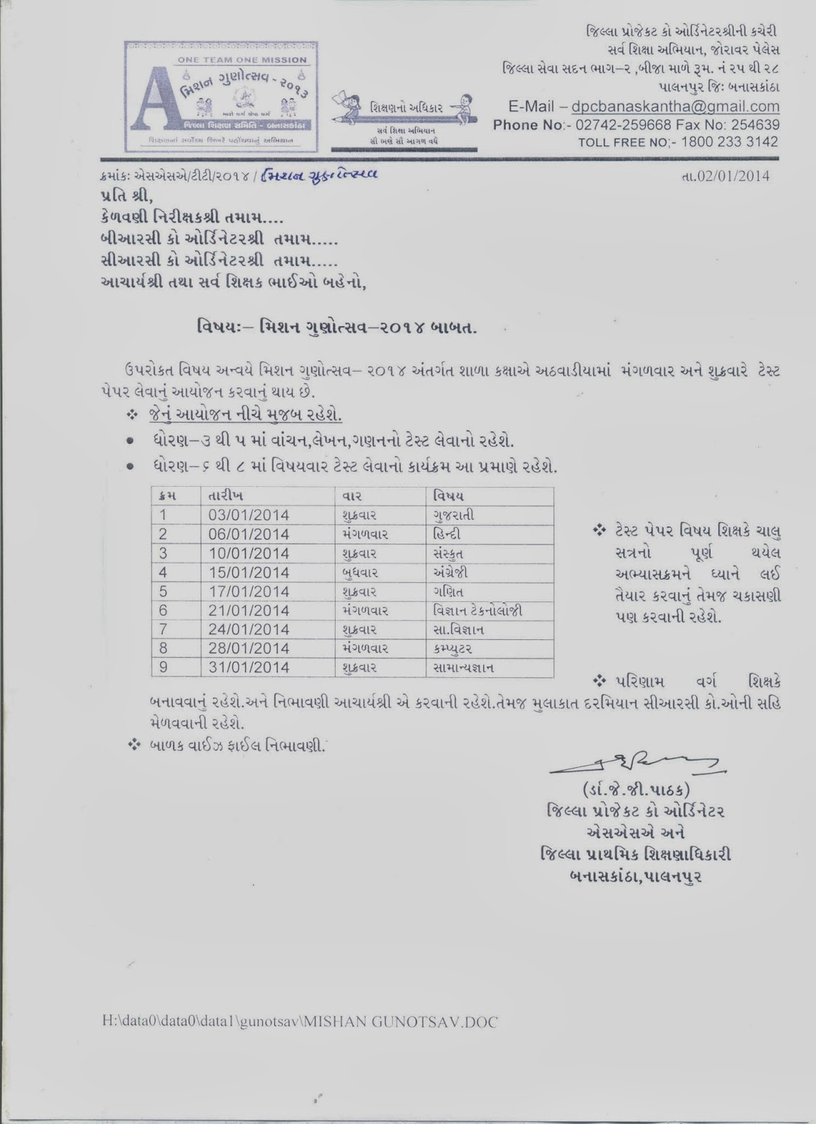 Mission Gunotsav 2014 January School Test Time Table