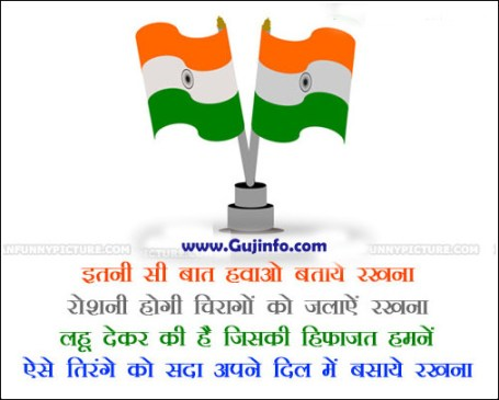 happy republic day greeting card