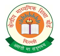 CBSE Library Trainee Walk in Interview