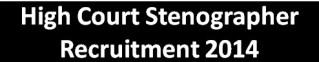 High Court Stenographer Recruitment 2014