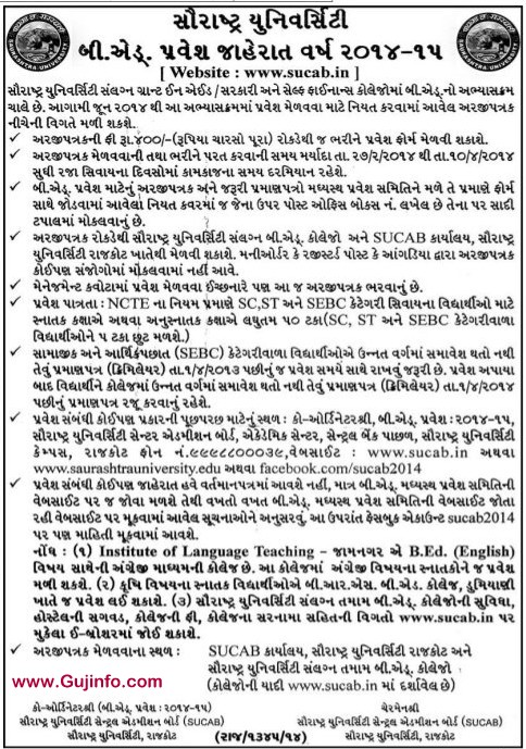 Saurashtra University B.ed Admission 2014-15 Notification