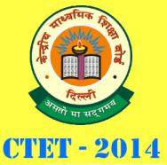 CTET Feb 2014 Result