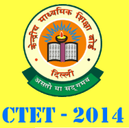 CTET Answer Key 2014 Feb