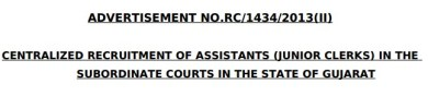 Gujarat High Court Assistant Junior Clerk Recruitment 2014