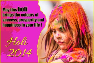 Happy Holi 2014
