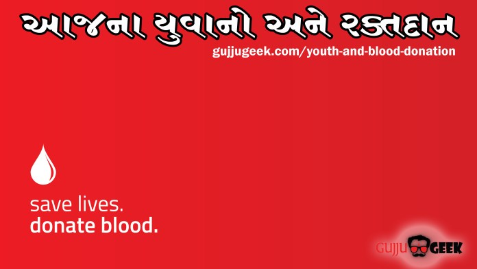 Youth And Blood Donation