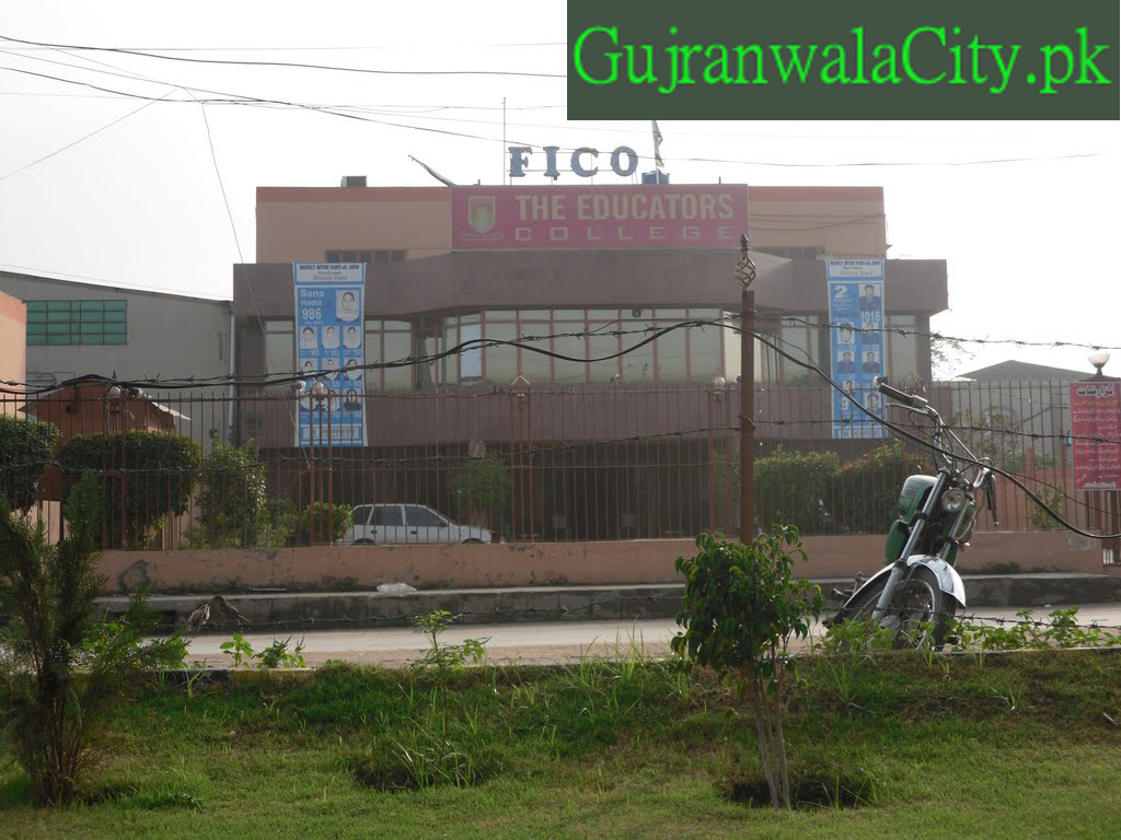 Elite college of commerce gujranwala on gujranwalacity the educator college gujranwala negle Image collections