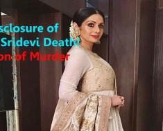 Actress Sridevi Death