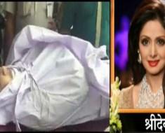 Sridevi Dead Body