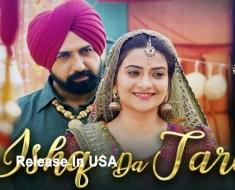 Ishq Da Tara Song, Subedar Joginder Singh