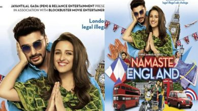 Photo of Namaste England Movie Review, Release Date, Cast, Trailer
