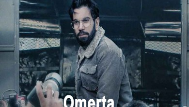 Photo of Omerta Movie Review |  New Poster Release | See Photo