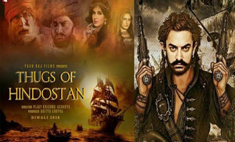 Thugs of Hindostan Movie