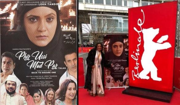 Phir Ussi Mod Par Movie Review: Film Made on Three Divorce | Trailer | Cast, trailer, photos, pics, song