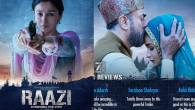 Photo of Raazi Movie Trailer Release । Actress Alia Bhatt । Watch Trailer