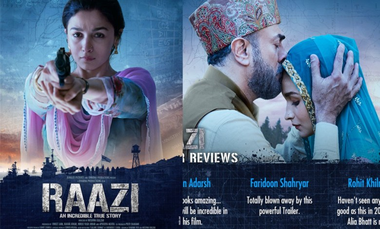 Raazi Movie Trailer Release । Actress Alia Bhatt । Watch Trailer, Cast, Review, Movie,
