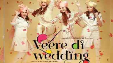 Photo of Veere Di Wedding Movie Review | Veere Di Wedding Movie Trailer | Cast