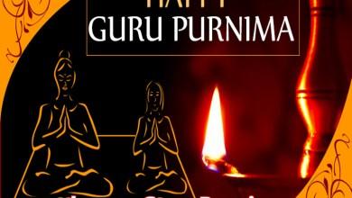 Photo of Guru Purnima Images, Wishes Images, Quotes Images, 2018