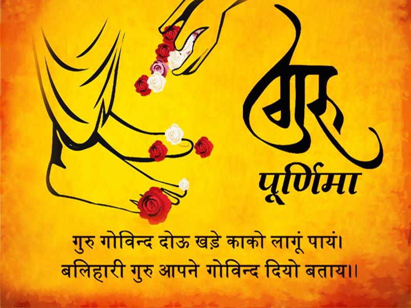 Dating guru quotes in hindi