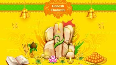 Photo of Ganesh Chaturthi Puja Vidhi And How To Celebrate It? – Gujunews