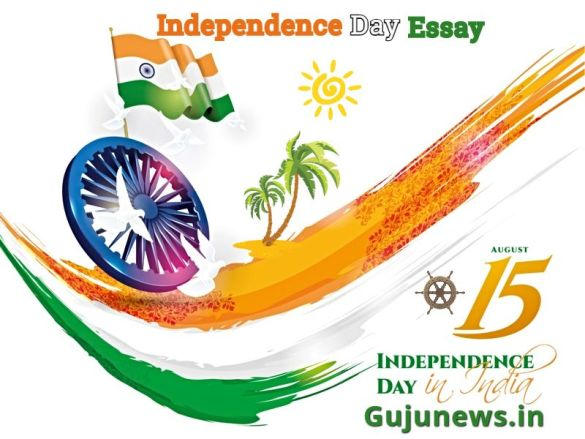 independence day essay, independence day essay in english, independence day essay english, essay writing on independence day, essay on Independence Day, essay on 15 august, 15th august essay, 15th august essay, essay on 15 august in english, essay on 15 august independence day, long essay on independence day,
