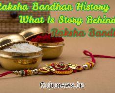 raksha bandhan history, raksha bandhan history in english, history of raksha bandhan, story of raksha bandhan, story behind raksha bandhan, history behind raksha bandhan, raksha bandhan story in english, meaning of raksha bandhan,