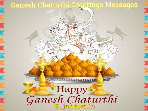 ganesh chaturthi greetings, greetings of ganesh chaturthi, ganesh chaturthi greeting images, vinayaka chavithi greetings, ganesh chaturthi greetings messages, ganesh chaturthi greetings in english, vinayaka chavithi greetings with images, ganesh chaturthi wishing messages, ganesh chaturthi greetings 2019, ganesh chaturthi messages for friends, ganesh chaturthi greeting cards images, ganesh chaturthi greetings to send your friends, greetings wishes messages,